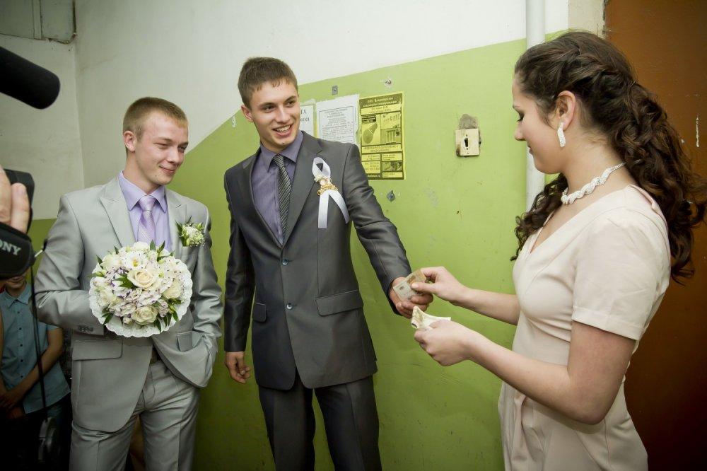 Жених выкупает невесту