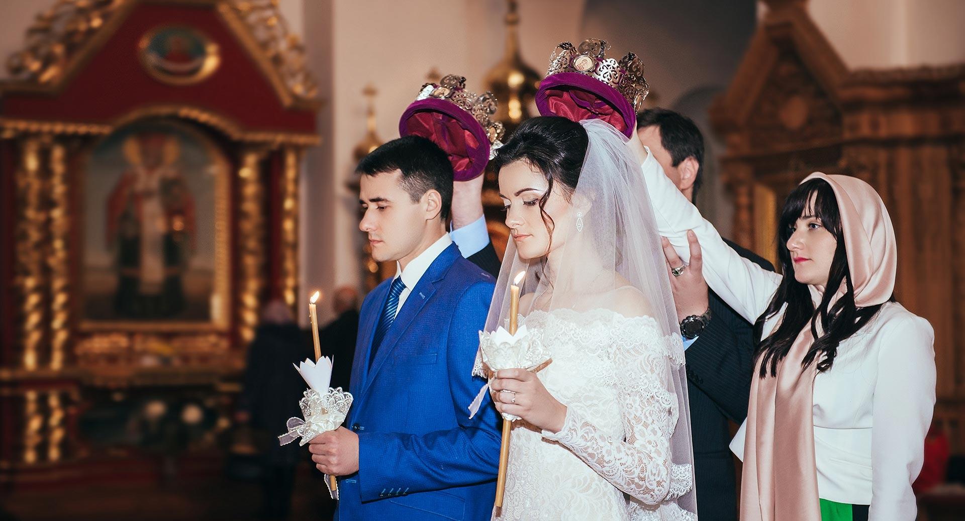 Венчание новобрачных