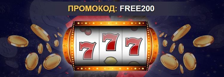 Билет на freeroll pokerstars tv